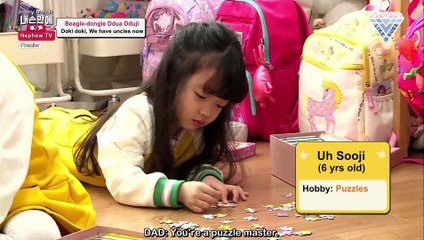 [Engsub] 190224 NephewTV in my hands - Jeonghan & Mingyu CUT (1) by Like17Subs