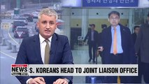 S. Korean officials to begin work without N. Koreans at Gaeseong liaison office