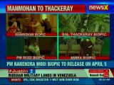 Biopic Wars On; Kangana Ranaut Announces Amma Biopic