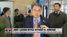 S. Korean officials begin work without N. Koreans at Gaeseong liaison office