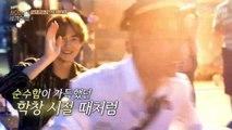 [ENG] Travel The World on EXO's Ladder S2 E1