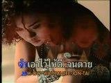 [Mai Chroenpura] - Taw Pai Nee Mai Mee Krai