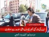 NAB questions Murad Ali Shah in fake accounts case