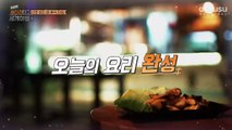 Travel The World on EXO's Ladder S2 E46