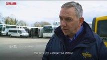 [POLICY] a border bus company,MBC 다큐스 페셜 20190325