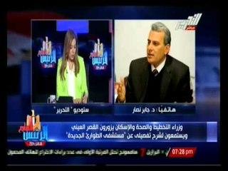 الرئيس السابع : أوضاع مصر و أهم أخبارها اليوم 23 يونية 2014