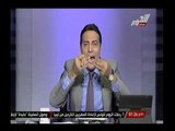 صح النوم : فقرة الاخبار و اهم اوضاع مصر حلقة 8 اغسطس 2014