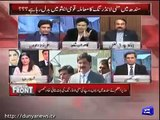 If Imran Khan did not commit corruption then even corruption was not proved on any of my leader- Shehla Raza