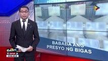 DTI: Presyo ng bigas, inaasahang babagsak sa P30