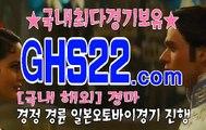 스크린경마 ╬  GHS22 ,C0m
