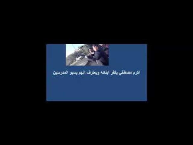 أكرم مصطفي سمسار كبير فالشيخ زايد يسب الشعب المصري الحكومه فين تشوف الأشكال دي!