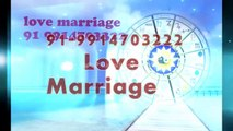 lOvE pRoBlem sOLution bAbA ji,91 9914703222_india love problem solution molvi ji