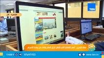 صالة التحرير.. أهم القضايا التي تشغل الرأي العام ولقاء من بوابة الأهرام