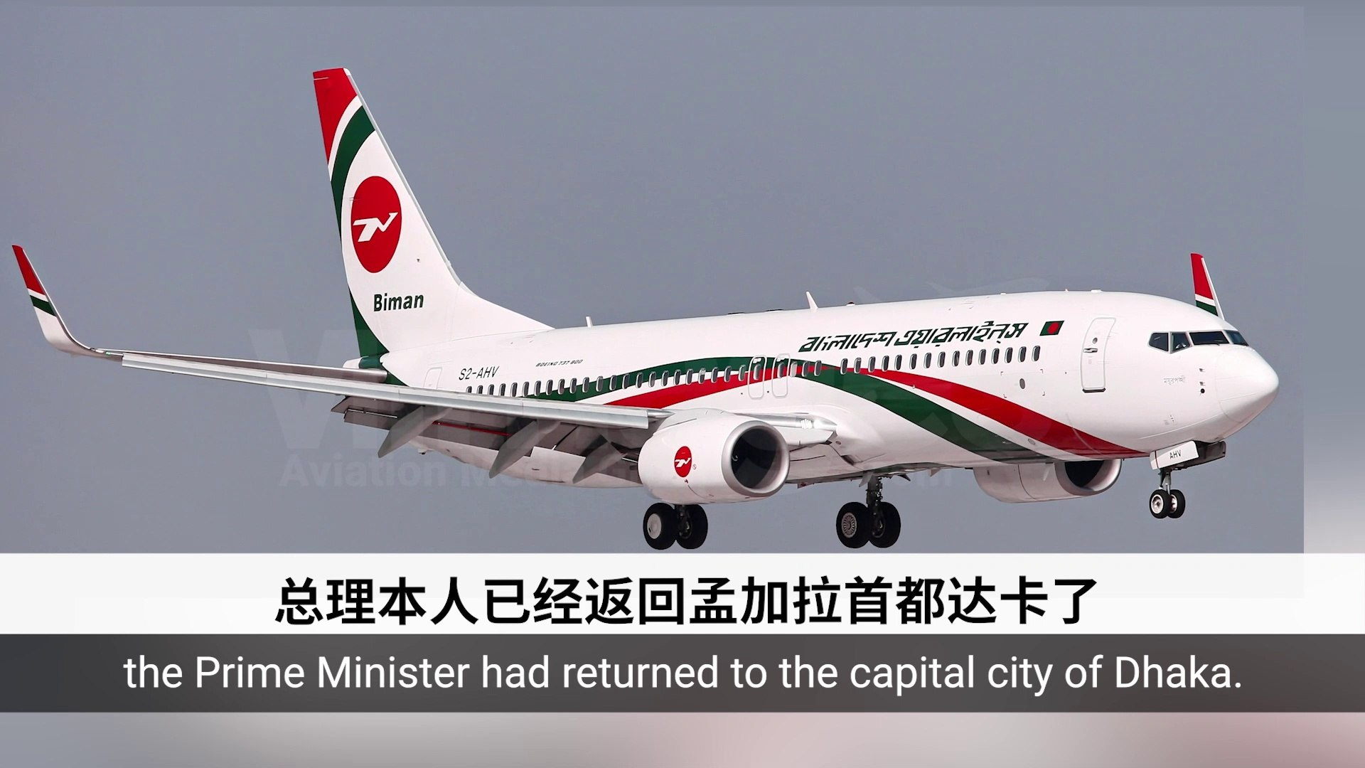 ChinesePod Today: Bangladesh plane hijacker shot dead by special forces (simp. characters)