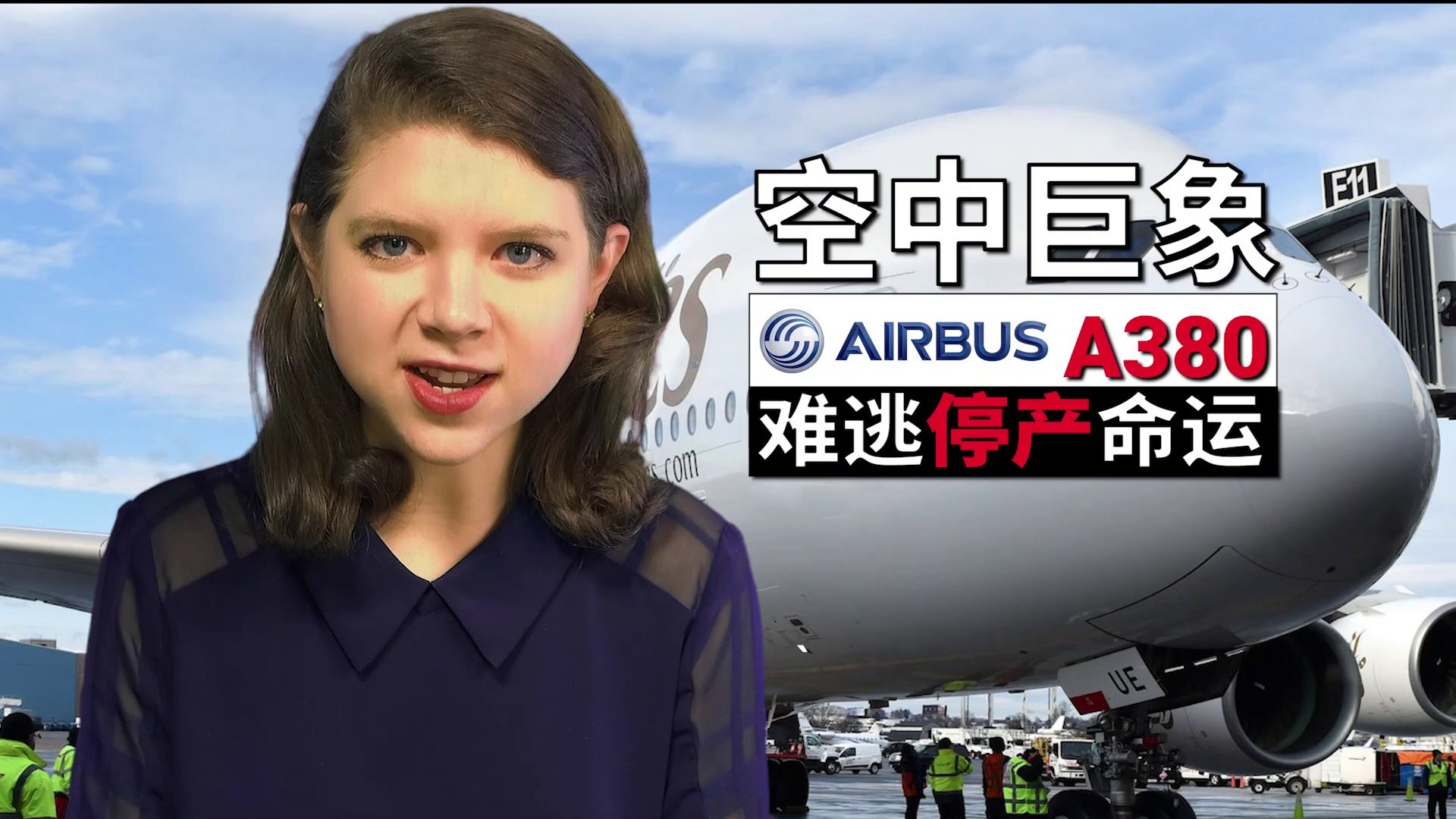 ChinesePod Today: Airbus A380 (simp. characters)