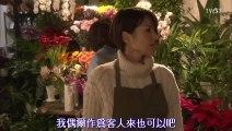 熟女正青春 -09