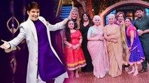 The Kapil Sharma Show to welcome Waheeda Rehman, Asha Parekh & Helen | FilmiBeat