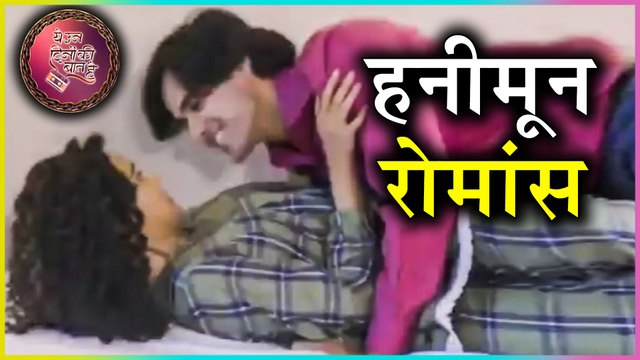 Sameer & Naina Bedroom ROMANCE | Honeymoon Special | Yeh Un Dinon Ki Baat Hai