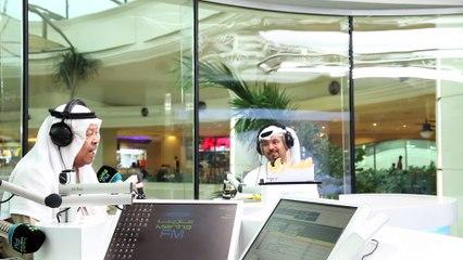 الفنان سعد الفرج   ضيف برنامج الديوانية على مارينا  اف ام 90,4