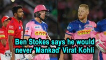 IPL 2019 | Ben Stokes says he would never 'Mankad' Virat Kohli