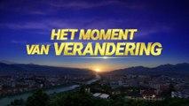 Het openbaren van de mysteries van de Bijbel 'Het moment van verandering' (Officiële trailer)