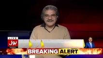 Aaj CHief Justice Ne Dr. Lawrance Ke Letter Ke Baare Me Kia Kaha Aur Khawaja Haris Ne Kia Jawab Dia.. Sami Ibrahim Telling