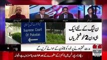 Agar 6 Hafte Me Nawaz Sharif Behter Hojate Hain Aur Phir Jail Jane Ke Baad Agar Stress Me Ajate Hain To Kia Hoga..   Umar Javed Response
