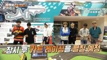 Travel The World on EXO's Ladder S2 E14