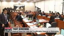 National Assembly holds last 3 confirmation hearings