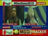 BJP Leader Ram Madhav Slams Congress-NC-PDP Alliance In Jammu Kashmir