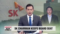 SK Group chief Chey Tae-won retains board seat at SK Holdings despite opposition from NPS