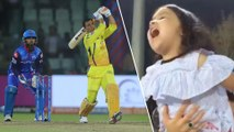IPL 2019 : MS Dhoni Daughter Ziva Dhoni Cute Cheers Papa Video Goes Viral Now | Oneindia Telugu