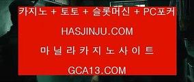 ✅레드 플래닛 마비니 말라테✅  플레이텍게임  ]] www.hasjinju.com  [[  플레이텍게임 | 마이다스카지노  ✅레드 플래닛 마비니 말라테✅