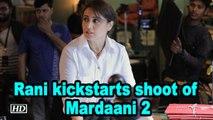 Rani Mukherjee kickstarts shoot of Mardaani 2|First Look