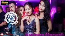 DJ Soda Thai Dance, Khmer Remix Song, Best disco music Beautiful