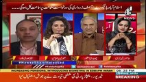 Musadik Malik's Response On Sheikh Rasheed's Statement