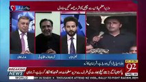 Some Opponents And Some Of Your Friends Says That Bilawal Is A Puppet And In The Hands Of ..,-Arif Nizami To Qamar Zaman Kaira