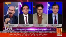 Is PPP Also Expecting That The Courts Will Be Lenient Towards Them Too.. Nazir Laghari Response