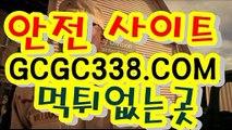 ✅마이다스카지노사이트ヅ 인터넷 카지노게임【 7GD-111.COM 】온라인카지노  ヅ✅마이다스카지노사이트
