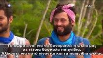 Survivor: Θα πάθετε πλάκα με το δώρο που έκανε ο Χικμέτ στους Έλληνες-Δεν το πίστευαν ούτε οι ίδιοι