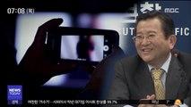 """'김학의 보고'에 靑 수석급이 질책…""""허위보고 아냐"""""""