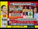 Lok Sabha Election 2019 Urmila Matondkar Joins Congress;सितारों के सहारे चमकेगा चुनावों में सितारा!