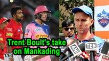 IPL 2019 | Trent Boult's take on Mankading
