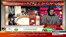 Kaha Jaraha Hai Kay Shayad Tareekh Ka Sab Say Ziada Qarza Is Waqt  Pakistan Nay Le Rakha Hai-Asma Shirazi