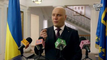 Слуга Народа 3. Выбор - 1 серия - Премьера сериала 2019