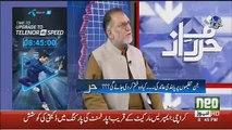 Is Govt Ko Fail Karne Ke Lie Kia Kia Jaraha Hai.. Orya Maqbool Jaan Telling