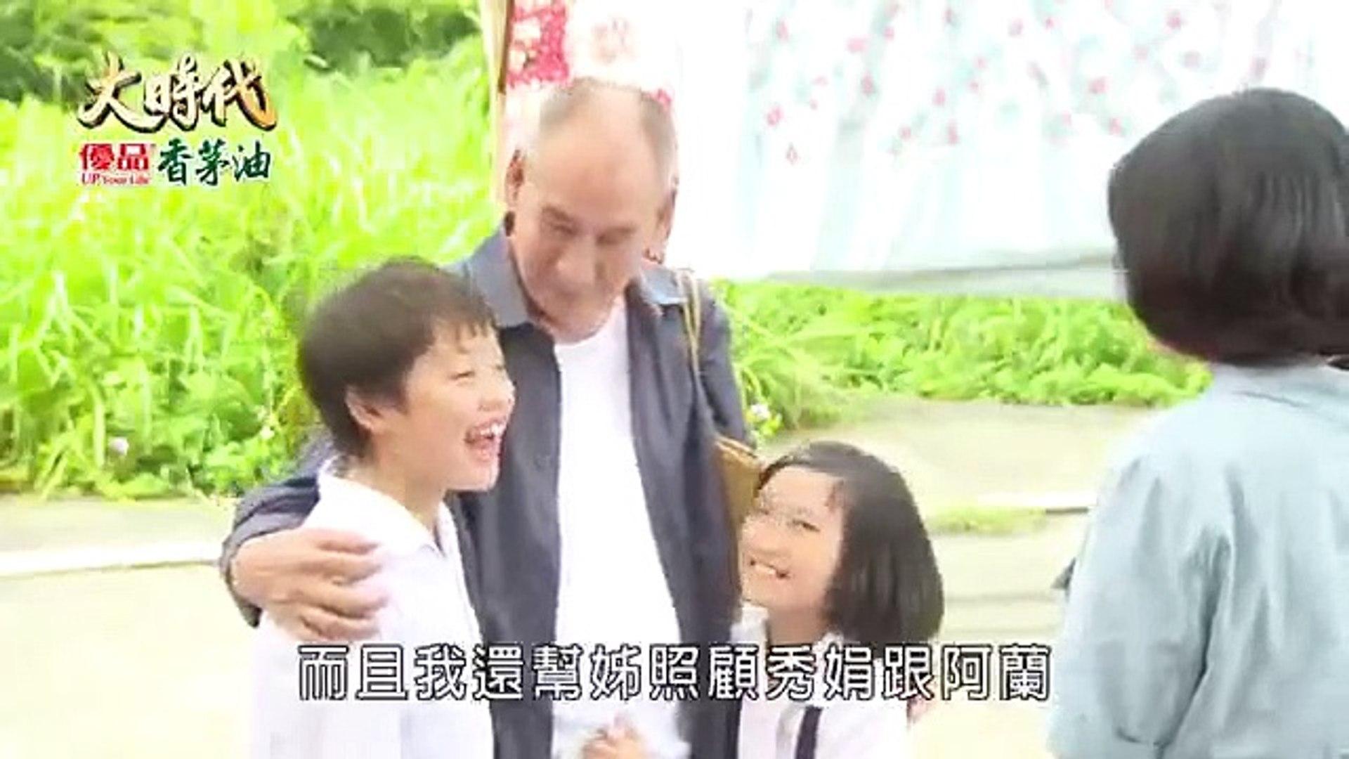 Đại Thời Đại Tập 17 - Phim Đài Loan - THVL1 Lồng Tiếng - Phim Dai Thoi Dai Tap 17 - Phim Dai Thoi Da