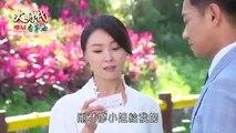 Đại Thời Đại Tập 19 - Phim Đài Loan - THVL1 Lồng Tiếng - Phim Dai Thoi Dai Tap 19 - Phim Dai Thoi Dai Tap 20