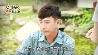 Dai Thoi Dai Tap 20 Phim Dai Loan THVL1 Long Tieng