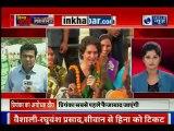 Lok Sabha Elections 2019: Is Priyanka Gandhi Vadra playing Ayodhya card to woo Hindu voters?